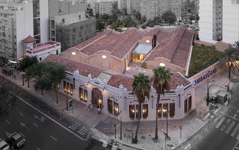 Культурный центр «Bombas Gens»