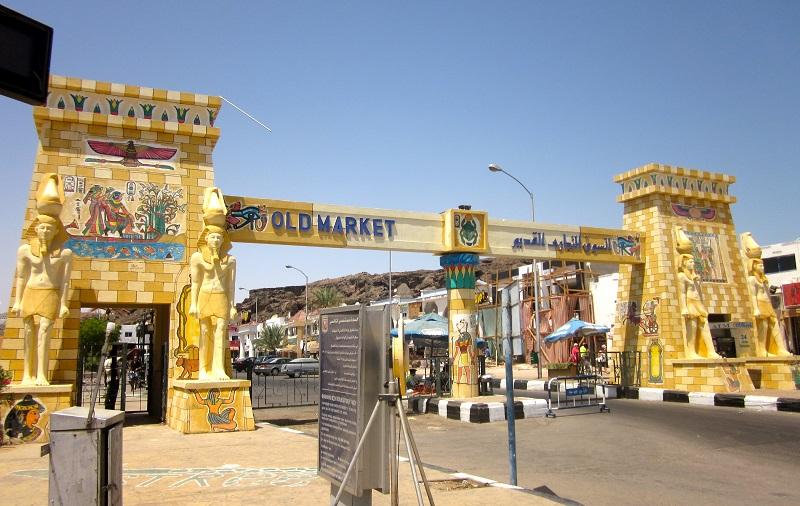 старый рынок в шарм эль шейхе