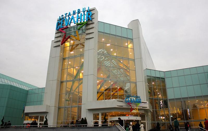торговый центр джевахир