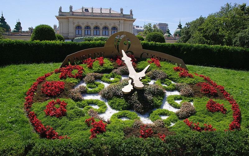 венский городской парк