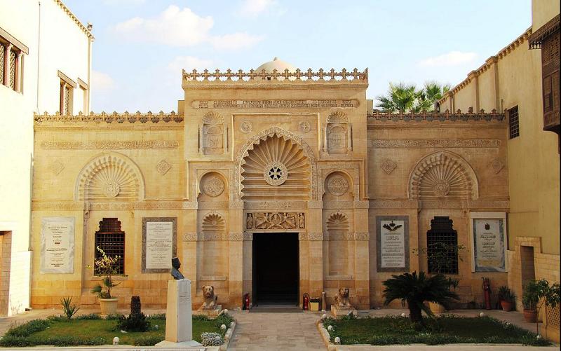 коптский музей в каире