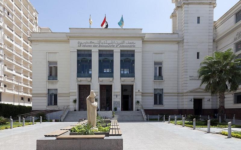 Александрийский музей изобразительного искусства