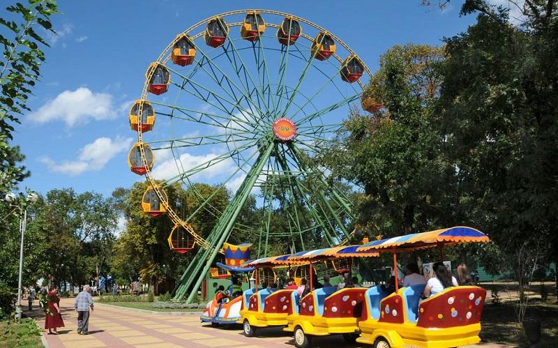 майкопский городской парк