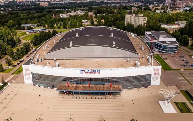 арена-2000 ярославль