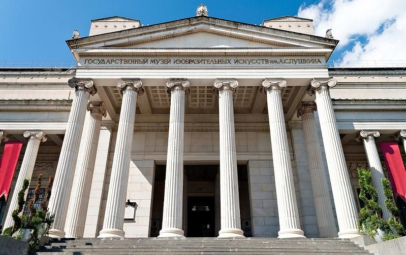 государственный музей изобразительных искусств имени а с пушкина