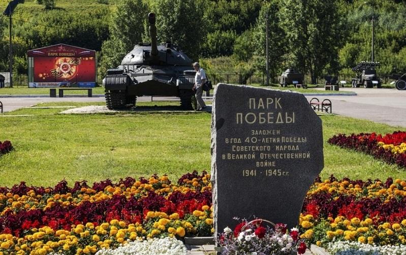 парк победы нижний новгород